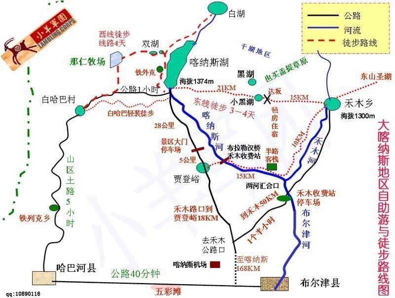 徒步线路图