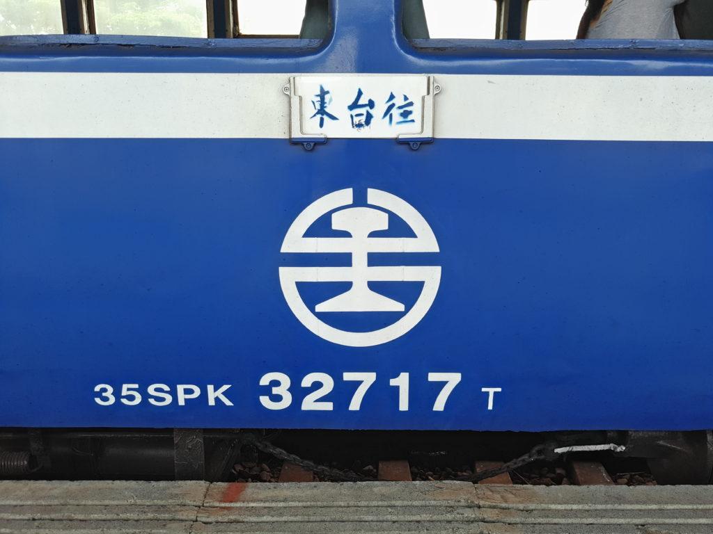P60609-105302